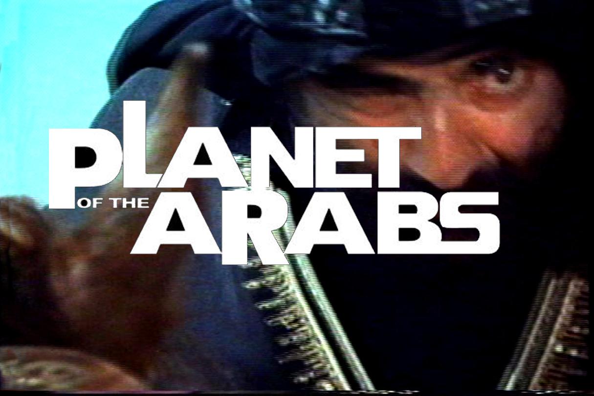 planet_of_the_arabs_still.JPG