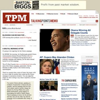tpm_screenshot
