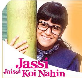 Jassi Jaissi Koi Nahin