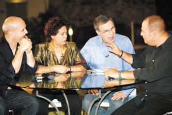 Kohav Nolad's judges panel