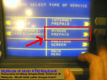 Bank Machine Screen