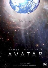 Avatar 'Teaser' Poster
