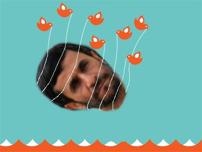 Fail Ahmadinejad