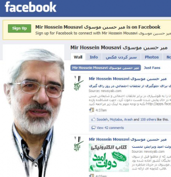 Mousavi\'s Facebook page