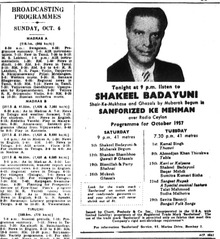 Radio Ceylon Ad
