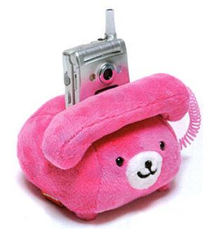 plushy cellphone holder