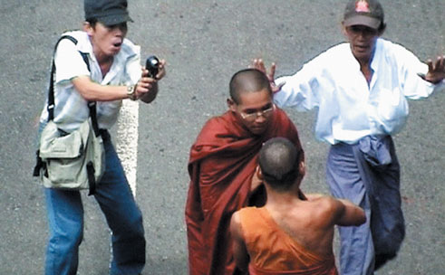 Filming Burma VJ