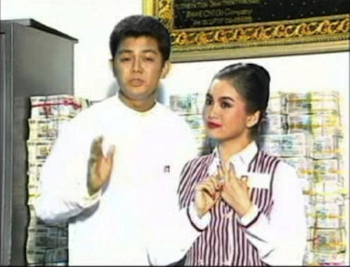 Myanmar Oriental Bank (MOB) – this ad features the two actors Lwin Moe and Nan Dar Hline promoting the bank's new ATM facilities (in 2003) whilst standing in front of a huge stack of cash
