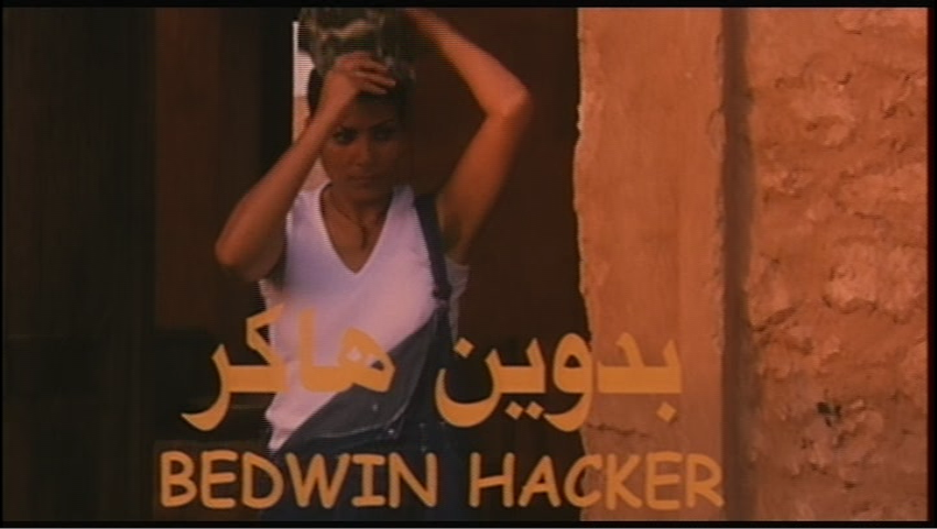 "Surveillance and Disinformation Hacked: Nadia El Fani's ""Bedwin"