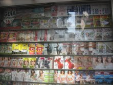 Close up of Brazilian Magazine Stand