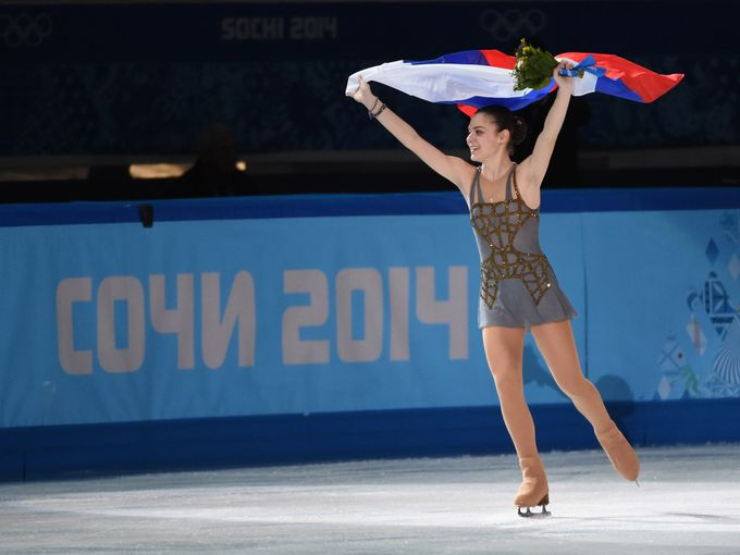 Ladies Figure Skating