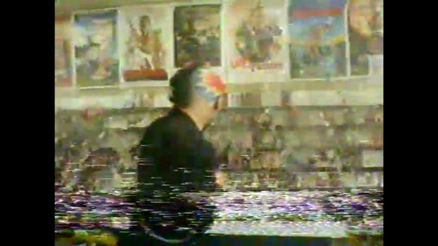 VHS Aesthetic