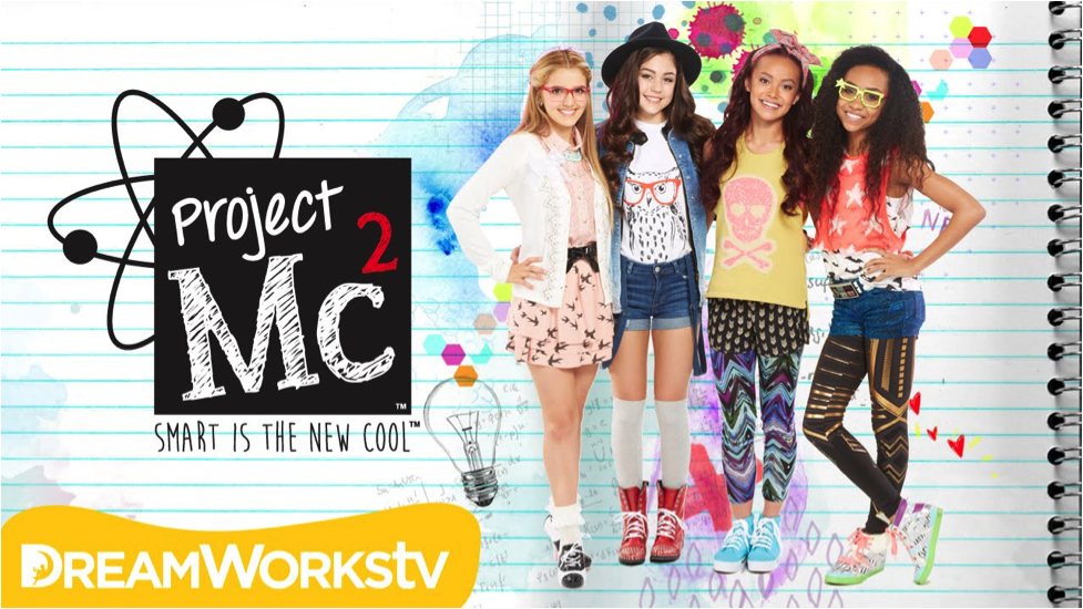 Netflix original series Project MC<sup>2</sup>
